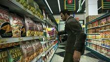 Supermarketbrowsing