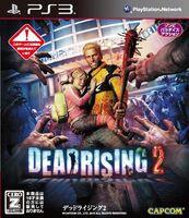 Deadrising2 box japan