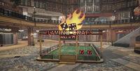 Dead rising royal flush plaza flaming craps