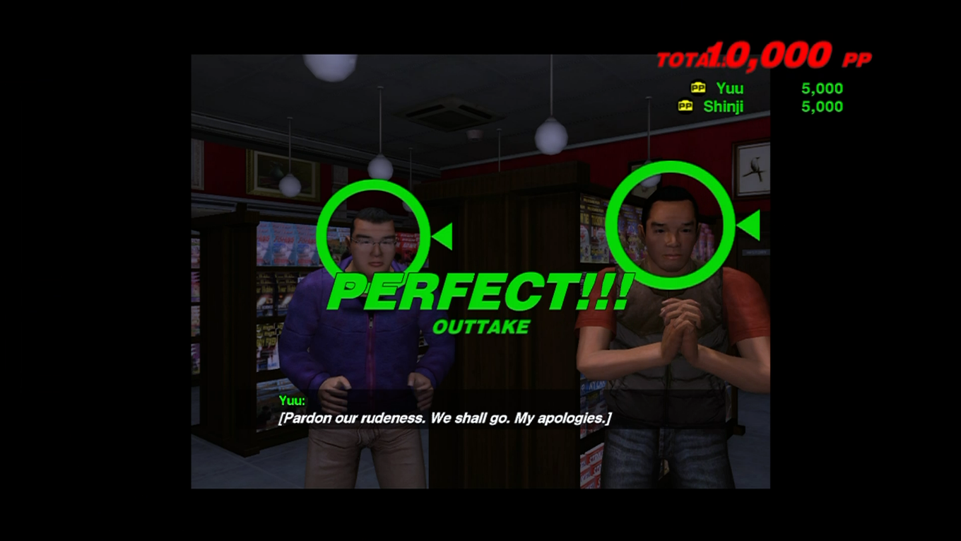 Archivo:Dead rising japanese tourist and greg 4 perfect photo.png