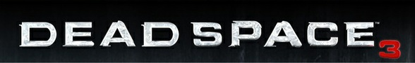 File:Dead Space 3 Logo.jpg