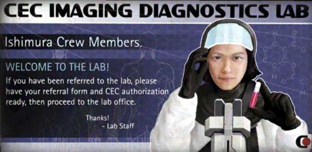 File:MedicalPoster.jpg