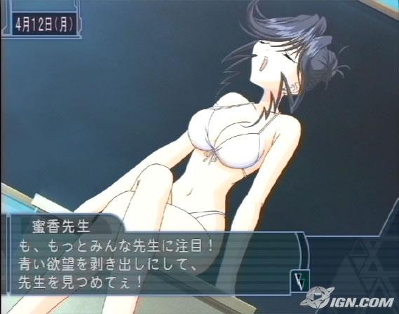 File:Dears-MitsukaBikini 640w.jpg