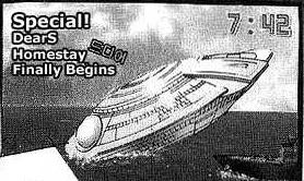 File:ShipManga.png