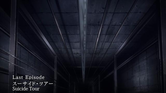 File:Episode 12 eyecatch.png