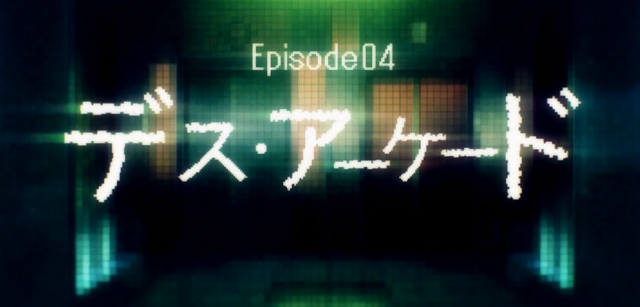 File:Episode 4.png