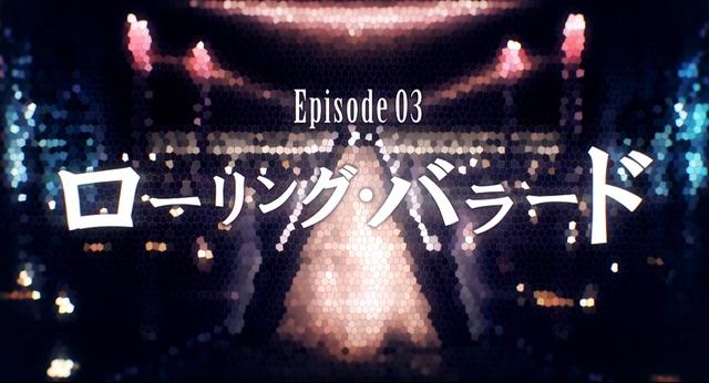 File:Episode 3.png