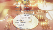 Machiko's Wedding Invitation