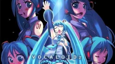 World is mine (Instrumental) -Vocaloid-