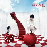 Musical Korean 2017 promo L 3
