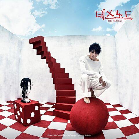 File:Musical Korean 2017 promo L 3.jpg