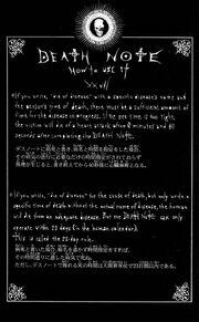 death note libreta reglas español pdf