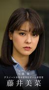 LNW character Nanase