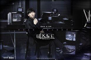 Musical (K)