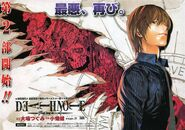 Death note 60 page 005