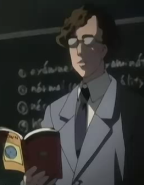 File:English teacher2.png