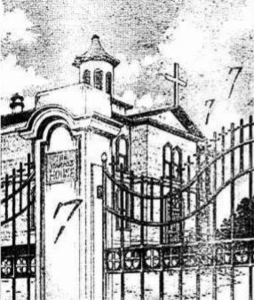 File:Wammy Entrance.jpg