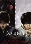 Death Note 2006 poster release date