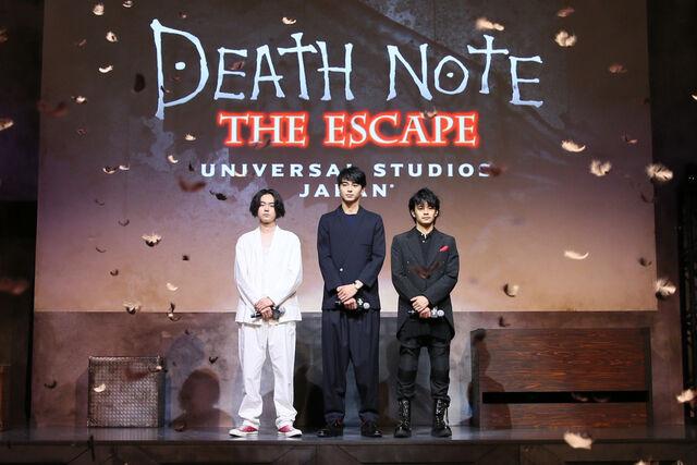 File:Death Note the Escape LNW actors.jpg