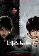 Death Note 2006 Korean poster