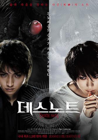 File:Death Note 2006 Korean poster.jpg