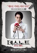 LNW Korean poster Yuki Shien