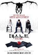 LNW Korean poster