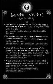 Rules IV