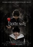 Death Note 2006 English poster 2