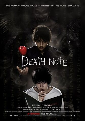 File:Death Note 2006 English poster 2.jpg