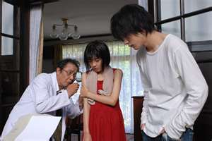 File:Maki is checked for the virus.jpg