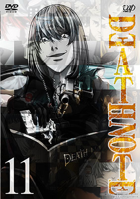 File:Death Note 11.jpg