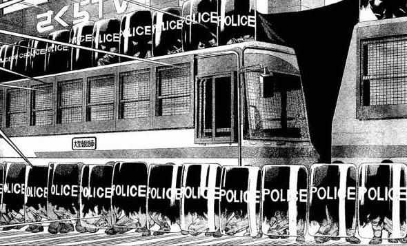 File:Police shield.jpg