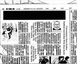 Newspaper of kira test kills