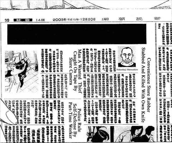File:Newspaper of kira test kills.jpg