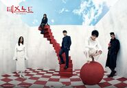 Musical Korean 2017 promo group