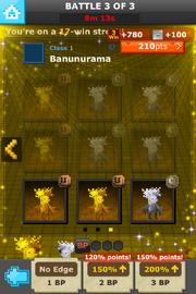 Banunurama4
