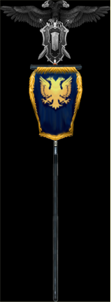 File:HGbanner.png
