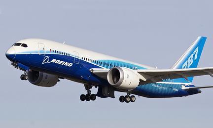 File:Promo dreamliner 171011.jpg