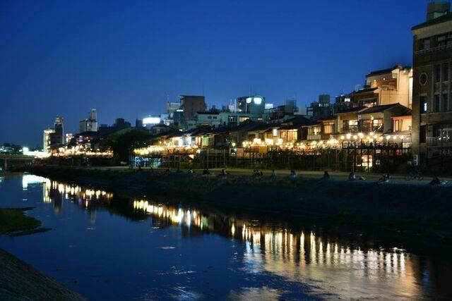 File:Kyoto4.jpg