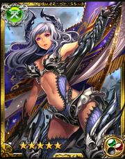 War Goddess Colossea SR+
