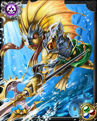 File:Merman Knight NN++.png