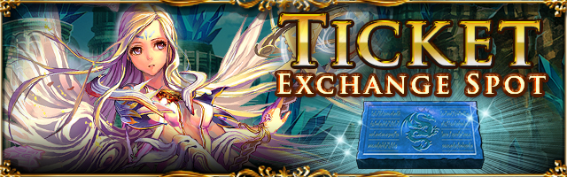Ticket Exchange Spot Banner 9