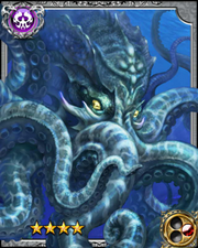 Sea Demon Kraken RR