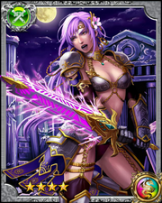 Lone Woman Warrior Senia RR