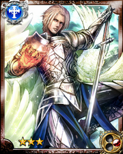 Swan Knight Vinland R