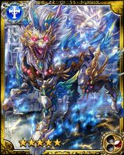 Seraphic Qylin SR