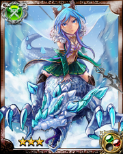 Frosty Dragon Knight Sedna R+