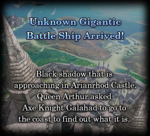 Ocean Grail Story