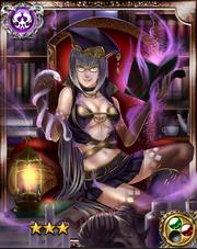 Evil Teacher Saint-Germain R+
